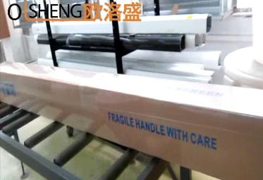 投影幕使用是欧洛盛75边封收缩包装机案例