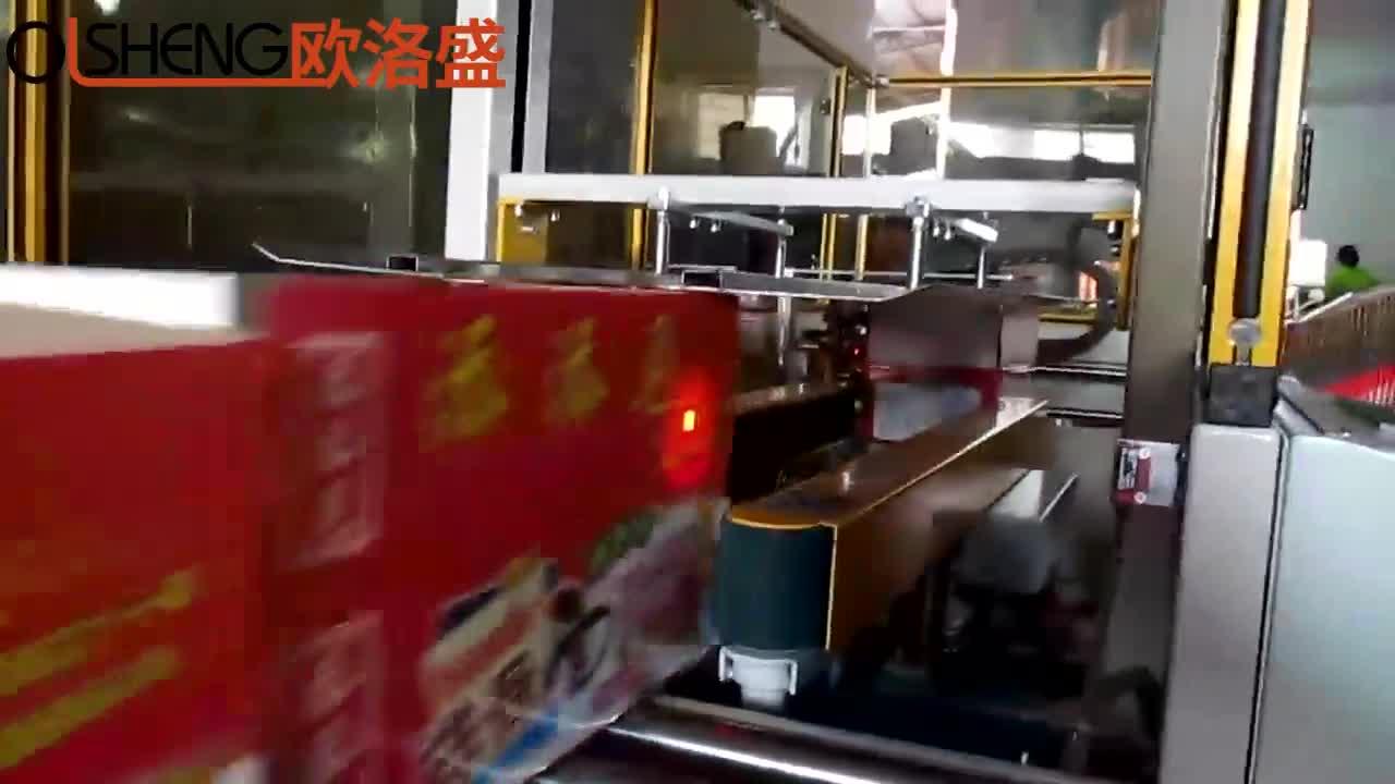 18箱立式开箱机案例视频