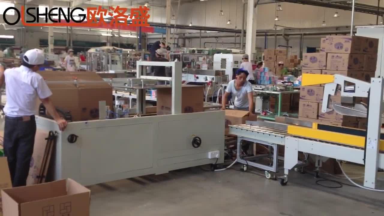 《维达纸巾》自动开箱机,折盖封箱机案例视频