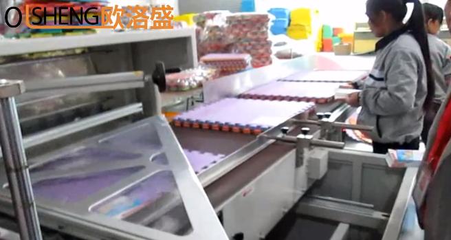 EVA地垫行业采用热收缩膜包装机案例